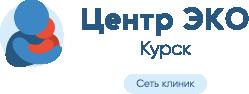 Клиника «Центр ЭКО» в Курске