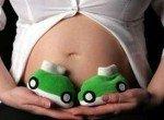 Ведение ЭКО беременности